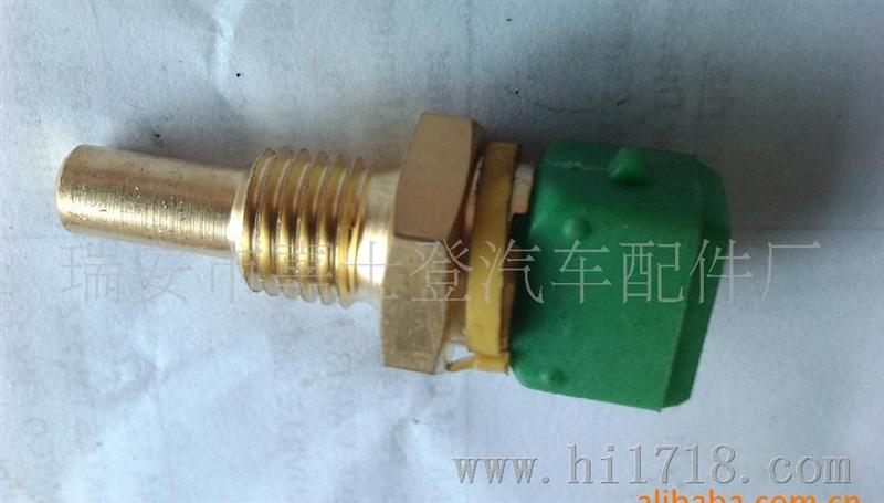 供富康爱丽舍水温传感器(绿色)zq00146080