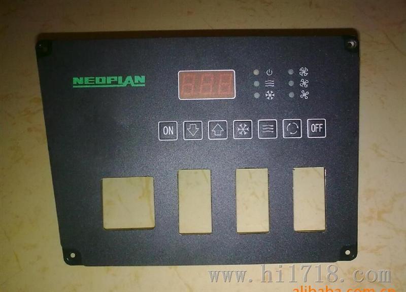 青年汽车空调面板尼奥普兰客车控制面板