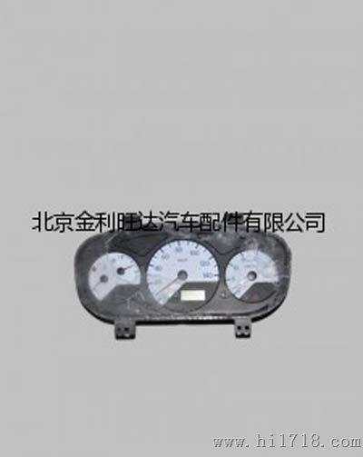 北京金利旺达汽车配件 原厂正品 仪表