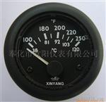 供应电磁式水温表(VDO参数)