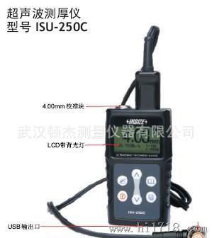 供应日本三丰轮廓仪cv-3100