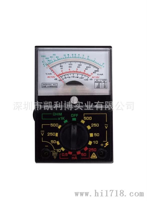 供应万能表 电阻测量仪表