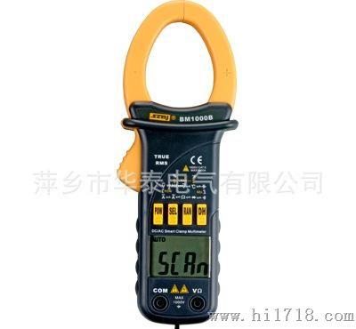 钳形电流多用表|钳形电压表|bm1000a智能钳形表