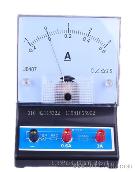 直流电流�:`yfj_> 教学演示直流电流表 > 高清图片