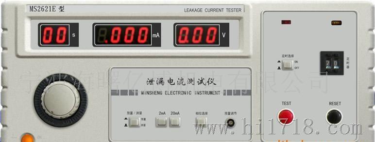 供应泄漏电流测试仪