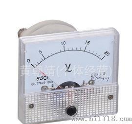 供应浦江85C1 0-50UA直流电流测量仪表