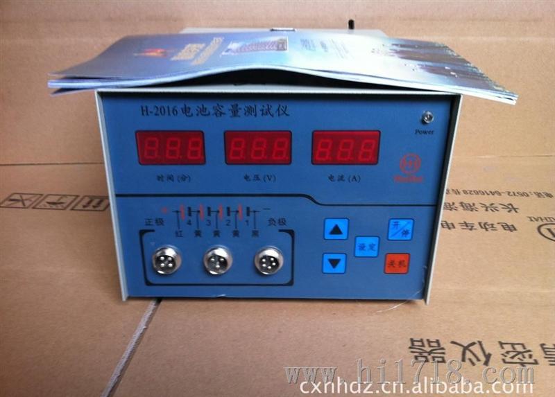 电池容量测试仪(72V通用型电池放电仪)