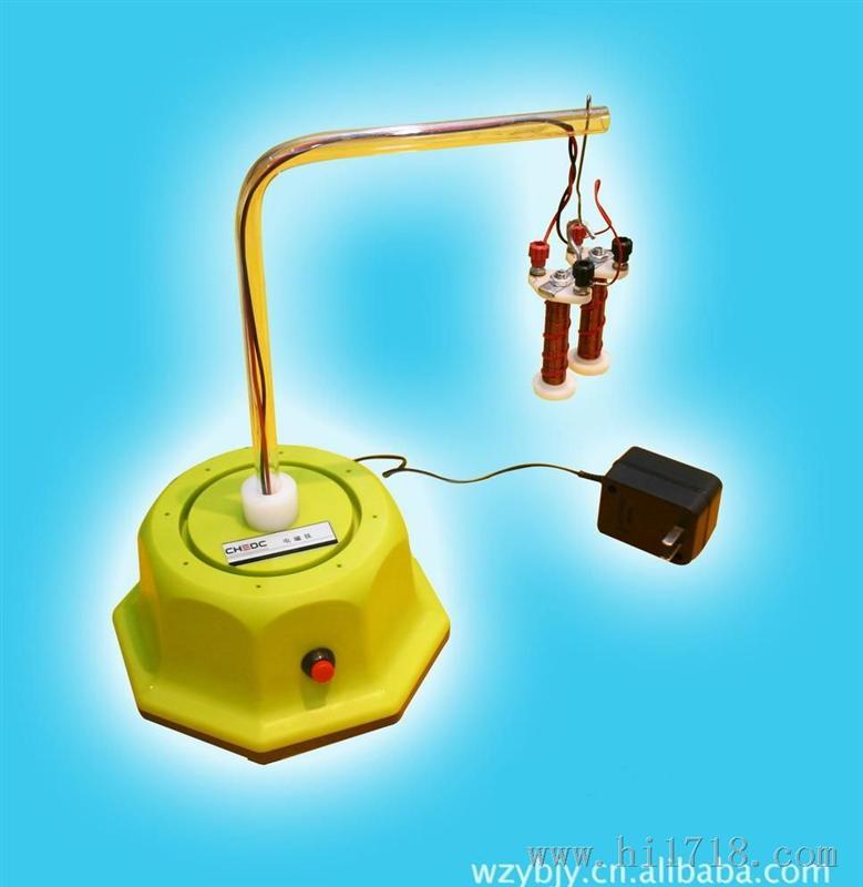 科学实验室探究仪器电磁铁