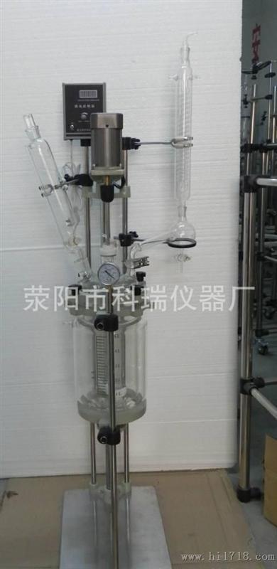 层多功能玻璃反应器