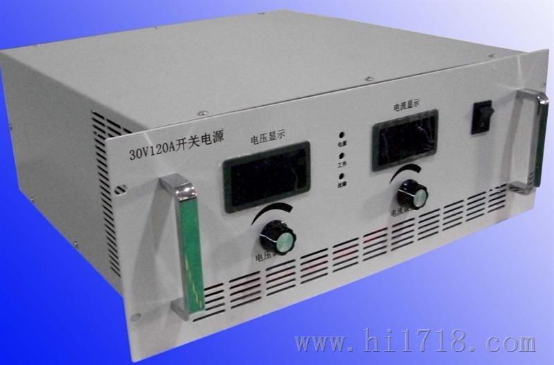直流稳压电源 直流稳压电源电路图 可调直流稳压电源图片
