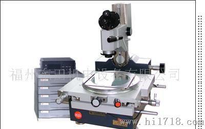 供应jx13c万能工具显微镜