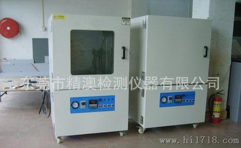 ic注入环氧树脂时硬化处理