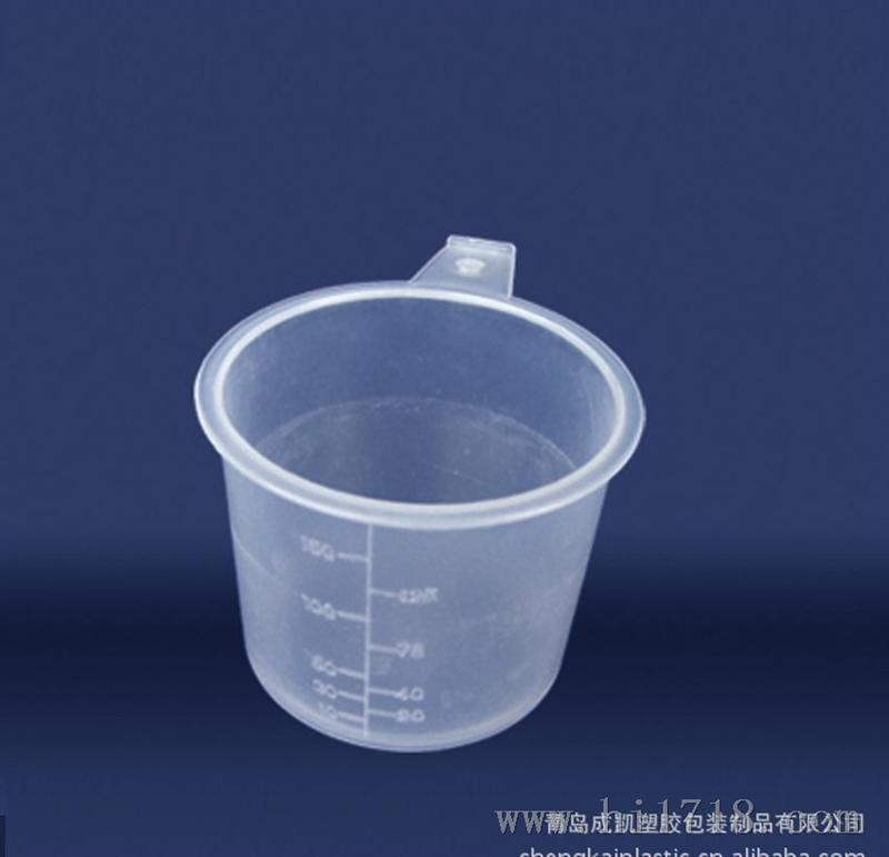 厂家直销180ml量杯青岛塑料瓶塑料桶塑胶瓶塑胶桶食品用塑料瓶
