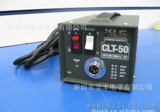 怎么批c`���_供应kls clt-50c电源电批计数器,螺丝记数器