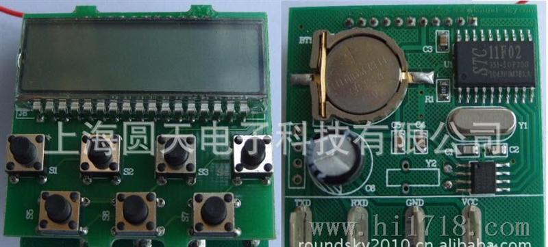 仪器仪表设计,生产