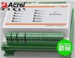 安科瑞AGP风力发电测量保护模块