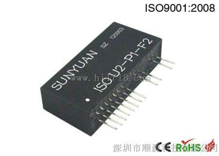 电压转频率(V/F)隔离变送器放大器 IC|隔离放大器|4-20mA转0-1KHZ