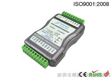 4-20mA|RS232/485|DS18B20温度信号????数据采集器