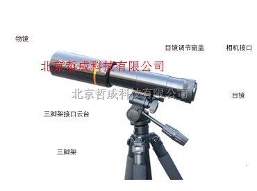 數碼測煙望遠鏡  林格曼黑度儀 北京哲成
