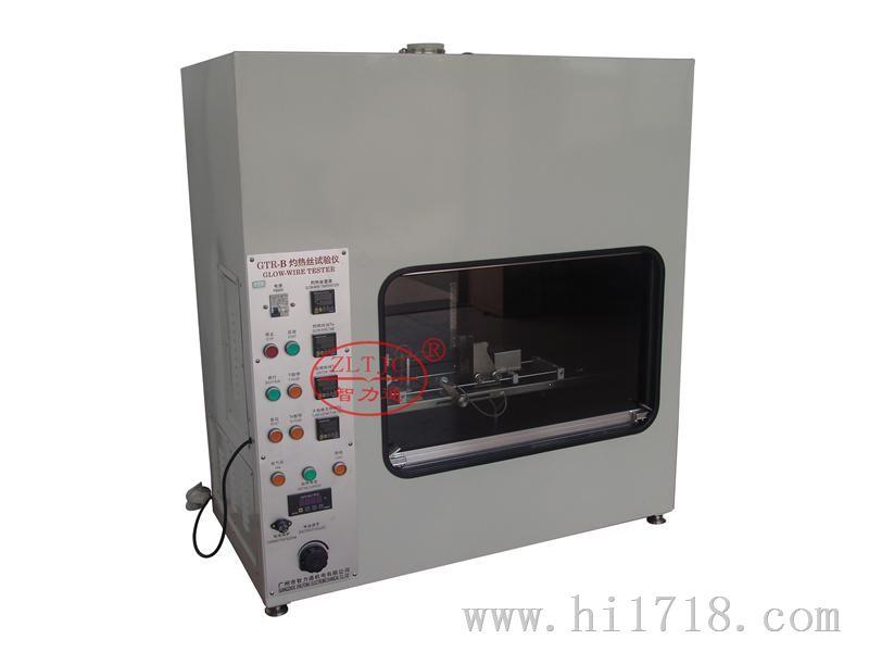 灼热丝试验仪,灼热丝试验仪厂家,灼热丝试验仪现货热卖