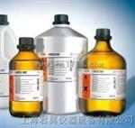 德国Merck默克GR优级纯溶剂和无机酸碱盐