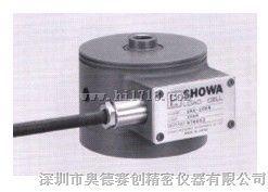 剪切梁式传感器  日本SHOWA昭和SHU-10KN剪切梁传感器
