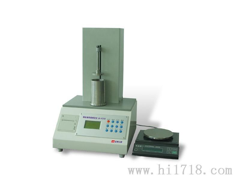 LB-YC152 梗丝/烟丝填充值测定仪