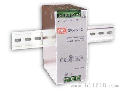 SM8002C开关电源芯片说明书