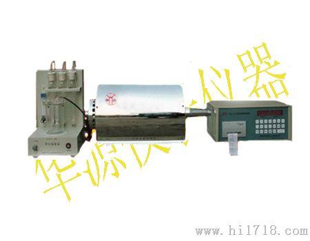 库仑法煤炭定硫仪 快速煤炭测硫仪华源仪器