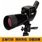 美国博士能111545 15-45x70 变倍数码望远镜,武汉数码望远镜现货发售
