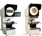 测量投影仪万濠新天尼康三丰怡信投影机工具显微镜高度计