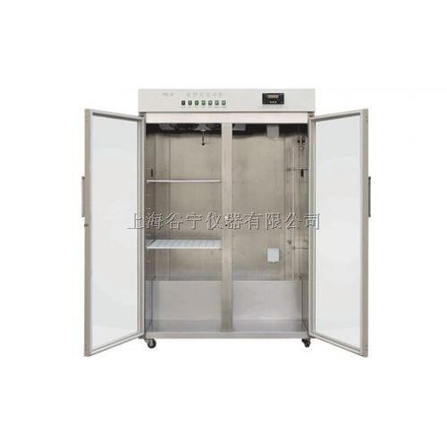 实验层析冷柜