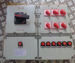 宁波防爆配电箱价格