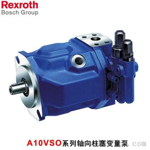– 斜盘结构轴向柱塞变量泵,用于开式回路中的静液压传动– 流量与