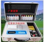 微量元素检测仪/土肥仪 北京合力直销