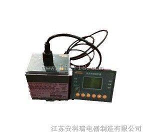ALP320智能低压线路保护装置-安科瑞