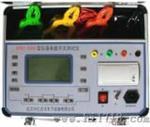 变压器有载调压开关测试仪(HYBYKC2000)