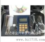 不锈钢超声波测厚仪 数字便携式超声波金属测厚仪WDT300