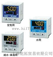 日本SMC压力控制器,SMC模块式F.R.L./压力控制器