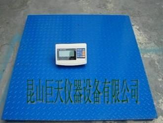 英展缓冲式地秤XK3150(W),XK3150(W)地磅缓冲式