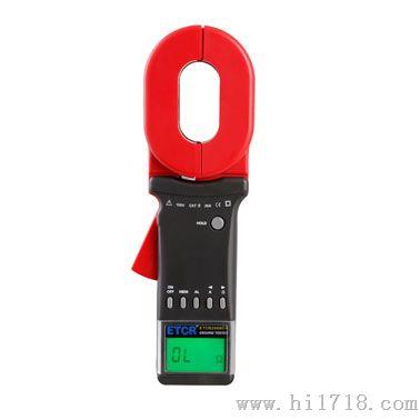 多功能钳形接地电阻仪