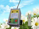 农用远程电机遥控器HYA1A-1838