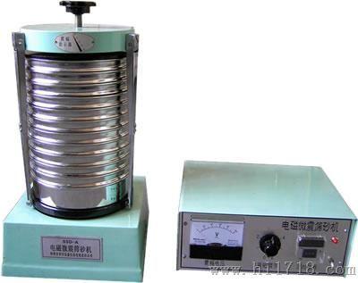 电磁微震筛砂机DP-SSD-A