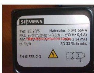 西门子变压器ZE20/5