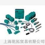 P+F标准电感式传感器,德国倍加福电感式传感器