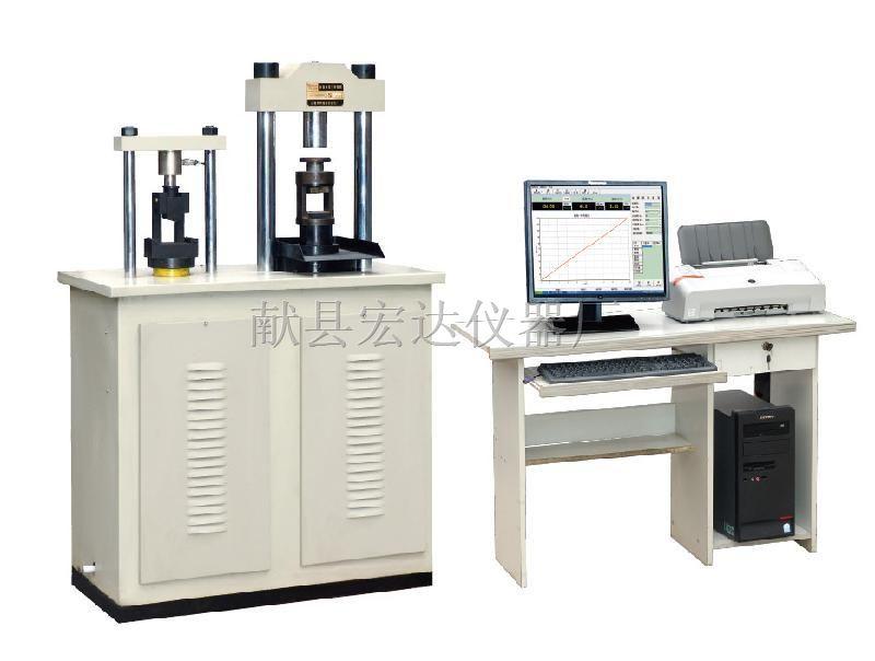 全自动压浆剂力学抗折抗压试验机—主营产品