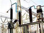 220kV變壓器組合式中性點接地保護裝置設備保定伊諾爾電氣生產