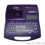 佳能麗標C-210E線號印字機
