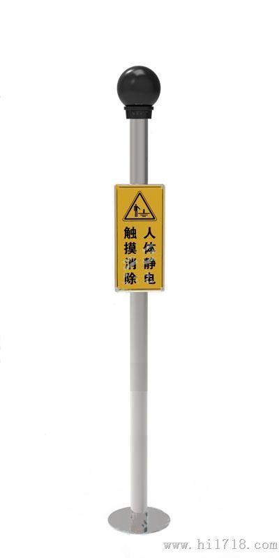 最便宜的人体静电消除器ps-e百元人体静电消除仪