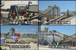 山西古交時產800噸石料破碎機,磕石機設備多少錢一臺